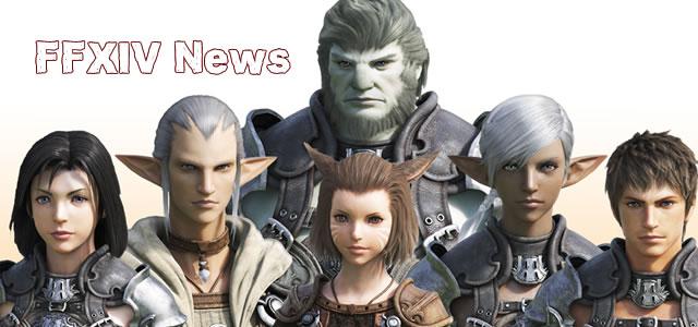 Final Fantasy XIV Gil